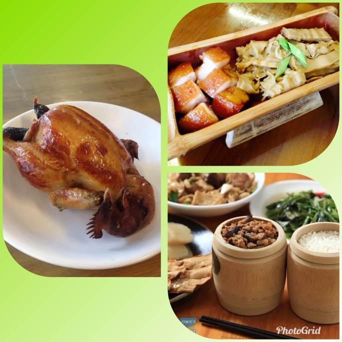 小竹屋餐廳